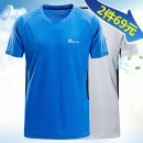 Quick drying T-shirt mg-02 male One hundred and twenty-nine Color blue + white color blue + light grey color blue + dark grey light grey + white dark grey + white dark grey + light grey ZHAN DI JI PU 101-200 yuan MLXL2XL3XL4XL Short sleeve Breathable, quick drying and ultra light Summer of 2018 China