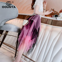 skirt Summer of 2019 S M Pink + Black Mid length dress commute High waist Fluffy skirt Type A 25-29 years old GX1903711 More than 95% Gounya / grenza nylon Asymmetric mesh splicing Korean version Polyamide fiber (nylon) 100% Pure e-commerce (online only)