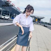 skirt Autumn of 2018 S M L Blue black Short skirt commute High waist A-line skirt Solid color Type A 25-29 years old GX5186 More than 95% Gounya / grenza polyester fiber Button zipper split Korean version Polyester 100% Pu Pure e-commerce (online only)