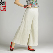 Casual pants Black, brown, beige, red (thickened fabric), black (thickened fabric), red (ordinary fabric) One size fits all (1'8 to 2'6 elastic waist) Spring 2020 Ninth pants Wide leg pants Natural waist commute Thin money 51% (inclusive) - 70% (inclusive) hemp ethnic style belt cotton