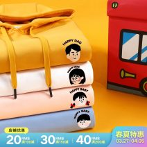 Parent child fashion White pink haze blue ginger black A family of three Male and female Xianggong Nianzi xgnzQL168-1025 winter Cartoon Plush Cartoon animation Sweater / sweater cotton L M S XL XXL xgnzqzz Cotton 100% Class B S M L XL XXL Winter of 2019 Chinese Mainland