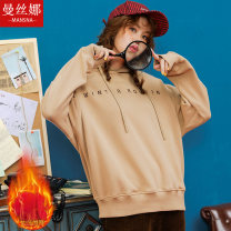 Sweater / sweater Winter of 2019 Khaki coffee S M L XL Long sleeves routine Socket singleton  Plush Hood easy commute routine letter 18-24 years old 51% (inclusive) - 70% (inclusive) Mansna Korean version polyester fiber S184006_ Polyester 69.7% cotton 28.1% polyurethane elastic fiber (spandex) 2.2%