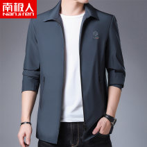 Jacket NGGGN Fashion City Black blue 170 175 180 185 190 195 thin standard go to work spring Polyester 100% Long sleeves Wear out Lapel routine Zipper placket Straight hem No iron treatment Loose cuff polyester fiber Spring 2020 Zipper decoration Zipper bag Exclusive payment of tmall