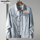 Jacket Vesper Youth fashion blue M L XL 2XL 3XL 4XL routine standard Other leisure spring WT8031 Cotton 98.5% polyurethane elastic fiber (spandex) 1.5% Long sleeves Wear out Lapel tide youth routine Single breasted Cloth hem washing Closing sleeve other Denim Spring 2020 Embroidery Side seam pocket