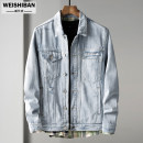 Jacket Vesper Youth fashion Light blue M L XL 2XL 3XL 4XL routine standard Other leisure spring WT8102 Cotton 98.5% polyurethane elastic fiber (spandex) 1.5% Long sleeves Wear out Lapel tide youth long Single breasted Cloth hem washing Closing sleeve lattice Denim Spring 2020 Assembly cotton