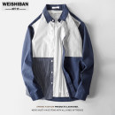 shirt Youth fashion Vesper M L XL 2XL 3XL 4XL Blue white routine Pointed collar (regular) Long sleeves easy daily spring CS9729 youth Cotton 97% polyurethane elastic fiber (spandex) 3% tide 2021 stripe Spring 2021 No iron treatment cotton Splicing Pure e-commerce (online only) More than 95%