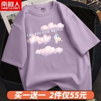 T-shirt Female s female m female l female XL female 2XL female 3XL Summer 2021 Short sleeve Crew neck easy Regular routine commute cotton 96% and above 18-24 years old Korean version originality Cartoon geometric pattern letter landscape NGGGN ATS-592745 printing Cotton 100%
