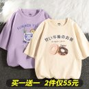 T-shirt Female s female m female l female XL female 2XL female 3XL Summer 2021 Short sleeve Crew neck easy Regular routine commute cotton 96% and above 18-24 years old Korean version originality Geometric design of cartoon animal pattern NGGGN ATS-618618 printing Cotton 100%
