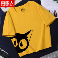 T-shirt S M L XL 2XL Summer 2021 Short sleeve Crew neck easy have cash less than that is registered in the accounts routine commute cotton 96% and above 18-24 years old Korean version youth NGGGN NJRT01 Cotton 100%