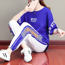 Women's large Summer 2021 S [suitable for 85-100 kg] m [suitable for 100-115 kg] l [suitable for 115-128 kg] XL [suitable for 130-145 kg] 2XL [suitable for 145-160 kg] 3XL [suitable for 161-175 kg] Two piece set easy thin Socket Short sleeve Crew neck routine cotton routine Savannah pocket