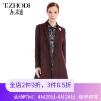 woolen coat Autumn of 2019 M L XL XXL XXXL XXXXL polyester 31% (inclusive) - 50% (inclusive) Medium length Long sleeves commute Single breasted routine tailored collar Solid color Self cultivation T. Zodi / Judy Tang 40-49 years old pocket Same model in shopping mall (sold online and offline)