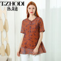 shirt Caramel 75 M L XL XXL XXXL Spring 2020 nylon 30% and below Short sleeve Original design Regular Crew neck Socket other 40-49 years old T. Zodi / Judy Tang T112265 printing Lyocell 74.2% polyamide 25.8% Same model in shopping mall (sold online and offline)