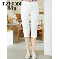 Casual pants White 80 M L XL 2XL 3XL 4XL Summer 2020 Cropped Trousers Pencil pants Natural waist Thin money T116205 T. Zodi / Judy Tang rivet Polyester fiber 93.4% polyurethane elastic fiber (spandex) 6.6%