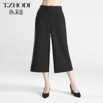 Casual pants 88 Huahui 90 M L XL 2XL 3XL 4XL Autumn of 2019 Ninth pants Wide leg pants Natural waist Sweet routine T106605 T. Zodi / Judy Tang Polyester fiber 73.8% viscose fiber (viscose fiber) 21% polyurethane elastic fiber (spandex) 5.2% Same model in shopping mall (sold online and offline) Ruili