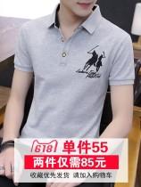 T-shirt Youth fashion 7001 Knight grey + 8013 Crane White thin XXL Su Yunyue TT7001 Cotton 95% polyurethane elastic fiber (spandex) 5% Bead mesh Summer of 2018 Pure e-commerce (online only)