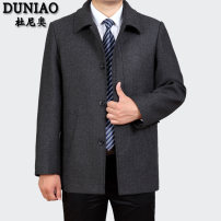 Jacket Dunio Business gentleman 170/M 175/L 180/XL 185/2XL 190/3XL 195/4XL routine easy Other leisure autumn Polyester 86% viscose 14% Long sleeves Wear out Lapel Business Casual routine Single breasted Cloth hem No iron treatment Loose cuff Spring of 2019 Side seam pocket