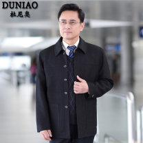 Jacket Dunio Business gentleman 170/M 175/L 180/XL 185/2XL 190/3XL routine easy Other leisure spring Polyester 65% viscose 35% Long sleeves Wear out Lapel Business Casual routine Single breasted Cloth hem No iron treatment Loose cuff Solid color Spring of 2018 Mingji thread patch bag