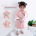 cheongsam 66,73,80,90,100,110 Pink Qipao skirt, pink Qipao dress Other 100% There are models in the real shooting winter other other Class A 3 months, 12 months, 6 months, 9 months, 18 months, 2 years old