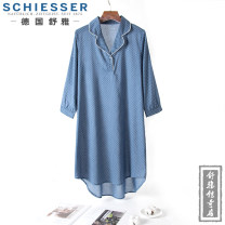 Nightdress Schiesser / Shuya 18261d royal blue (cotton), 18257d Pink (cotton), 18036d light blue (cotton), 18034d light blue (cotton modal), 17481d light blue (cotton modal), 16802d Pink (cotton modal), 16748d white (cotton modal) S,M,L,XL Simplicity Long sleeves Leisure home Middle-skirt spring