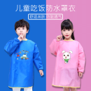 Reverse dressing yes Small size fits 80cm-105cm, medium size fits 105-135cm, large size fits 135-160cm Cartoon animation Polyester 100% Smart doll other Class B Painting clothes 2 years old, 3 years old, 4 years old, 5 years old, 6 years old college