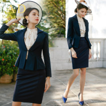 Professional dress suit S M L XL Spring of 2018 Long sleeves Coat other styles Suit skirt 25-35 years old AD Polyester 91.6% polyurethane elastic fiber (spandex) 8.4% Pure e-commerce (online only)