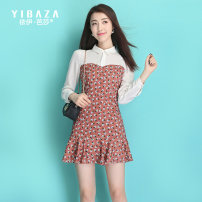 Dress Spring 2021 Decor S M L Short skirt singleton  Long sleeves commute Polo collar High waist Broken flowers other Ruffle Skirt shirt sleeve Others 18-24 years old Type A Yi Basha Korean version Multi button zipper print Q2542 More than 95% other polyester fiber Pure e-commerce (online only)