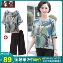 Middle aged and old women's wear Summer 2021 fashion suit easy Two piece set Decor 40-49 years old Socket moderate Crew neck routine routine RRR1916 Duoyeree / duo Ying Button polyester fiber Polyethylene terephthalate (PET) 97% polyurethane elastic fiber (spandex) 3% 96% and above