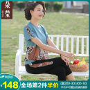 Middle aged and old women's wear Summer 2021 Blue suit 2083 yellow suit please look forward to 1 please look forward to 2 please look forward to 3 fashion suit easy Two piece set Decor 40-49 years old Socket thin Crew neck routine routine SDFFFF2097 Duoyeree / duo Ying pocket polyester Ninth pants