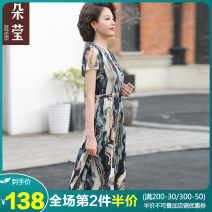 Middle aged and old women's wear Summer 2021 Blue please look forward to 1 please look forward to 2 please look forward to 3 fashion Dress easy singleton  Decor 40-49 years old Socket thin V-neck Medium length routine FHHFG8688 Duoyeree / duo Ying polyester Polyester 100% 96% and above longuette