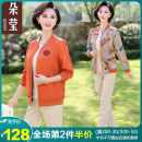 Middle aged and old women's wear Autumn of 2019 Orange two sides wear green two sides wear 996 green two sides wear 996 rose red two sides wear 997 green two sides wear 997 skin red two sides wear 995 green two sides wear 991 gray two sides wear 1 2 3 fashion Jacket / jacket easy singleton  Cardigan