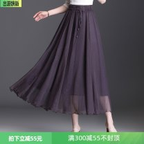 skirt Summer 2021 L,XL Black, blue, brown, smoked purple Mid length dress Versatile High waist Pleated skirt Solid color Type A 30-34 years old GHYGLR8535-1 91% (inclusive) - 95% (inclusive) Chiffon Other / other other Ruffles, folds, lace, chiffon 201g / m ^ 2 (including) - 250G / m ^ 2 (including)