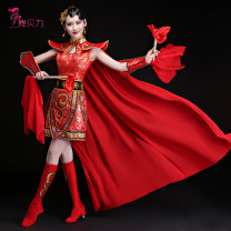 National costume / stage costume Winter 2017 Dancing Bailey 18-25 years old New polyester fiber 100% Pure e-commerce (online only)