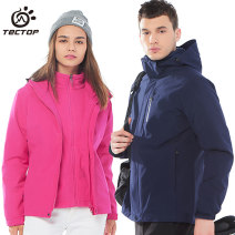 pizex lovers TECTOP polyester fiber other 501-1000 yuan 4XL S M L XL 2XL 3XL Winter spring autumn Waterproof, windproof, breathable, wearable, warm, waterproof and breathable Summer of 2019 Camping, mountaineering, hiking, beach skiing, gliding and self driving Two piece set 5000mm and below yes