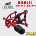Motorcycle bumper Qunwei CB190R Honda Wuyang Honda new continent Honda