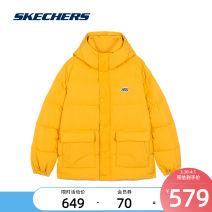 Sports down jacket L420M188 Carbon black / 0018 golden yellow / 012l crimson / 012m SKECHERS / SKECHERS male S (adult) m (adult) l (adult) XL (adult) XXL (adult) have cash less than that is registered in the accounts Grey duck down 80% 200g (including) - 250g (excluding) Autumn 2020 Hood zipper yes