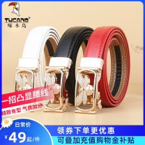 Belt / belt / chain Double skin leather female belt Versatile Single loop youth Automatic buckle bow soft surface 2.4cm alloy alone Tucano / woodpecker WDB8793A-89- Spring 2020 yes