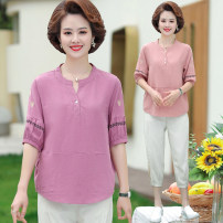 Middle aged and old women's wear Summer 2021 Purple, green, pink XL (90-110 kg recommended), 2XL (110-120 kg recommended), 3XL (120-135 kg recommended), 4XL (135-145 kg recommended), 5XL (145-160 kg recommended) fashion suit easy Two piece set Solid color 40-49 years old Socket thin Crew neck routine