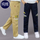 trousers Other / other male spring and autumn trousers Korean version There are models in the real shooting Casual pants Leather belt middle-waisted cotton Don't open the crotch Cotton 95% other 5% Overalls
