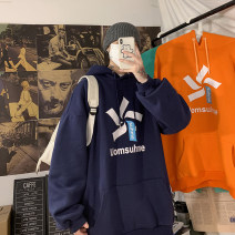 Sweater Youth fashion Others Navy, orange, green S. XL, 2XL, m, l, XS plus small originality Socket Plush Hood spring easy leisure time teenagers Simplicity in Europe and America routine Flannel cotton No iron treatment 30% (inclusive) - 49% (inclusive) Mingji thread patch bag
