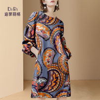 Dress Spring 2021 Picture color a small amount of spot picture color pre-sale for 20 days S M L XL Mid length dress singleton  three quarter sleeve street Crew neck middle-waisted Decor zipper other routine Others 30-34 years old Type H Diffie Rieger printing DR21S0506 More than 95% other