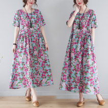 Dress Summer 2021 Picture color M [95-115 Jin], l [115-130 Jin], XL [130-145 Jin], 2XL [145-160 Jin] longuette singleton  Short sleeve commute Crew neck Elastic waist Decor Socket A-line skirt routine Others 35-39 years old Type A Other / other Retro Frenulum 71% (inclusive) - 80% (inclusive) other