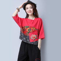 T-shirt Summer 2017 elbow sleeve Crew neck easy have cash less than that is registered in the accounts routine commute hemp 51% (inclusive) - 70% (inclusive) 25-29 years old ethnic style literature Plants, flowers, broken flowers, color matching, splicing Other / other