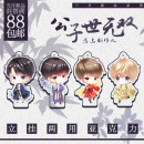 Cartoon card / Pendant / stationery Keychain / Pendant Love and producer Over 14 years old Pre sale Chinese Mainland Degenerator