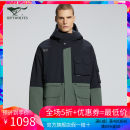 cotton-padded clothes Septwolves Fashion City Thin money Medium length standard motion Polyester 100% Hood youth zipper tide Straight hem other Digging bags with lids Multiple pockets other polyester fiber Coated fabric More than 95%