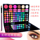Make up tray no Normal specification Yelecai / elocai Decorate the outline China P78 color pearl light matte eye shadow plate 01 P78 color pearl light matte eye shadow 02 P78 color pearl light matte eye shadow 03. Any skin type 3 years 2016 December