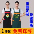 apron Sleeveless apron waterproof Korean version other Personal washing / cleaning / care One size fits all R8916F33220 public Love seeking yes Solid color