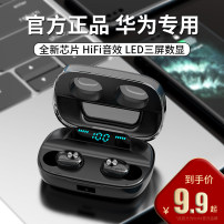 Bluetooth headset In ear Five Official standard Bilateral stereo Support music 10m 180 days Bluetooth connectivity  Shenzhen Nashi Technology Co., Ltd 36 months Wireless connection IPX5 IP5X