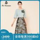 Dress Autumn of 2019 green 7/S 9/M 11/L 13/XL 15/XXL 17/XXXL Mid length dress elbow sleeve commute Crew neck 35-39 years old La Danum / Adana literature LFA326DR0 More than 95% wool Wool 100%