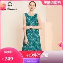 Dress Spring 2020 Grass green 7/S 9/M 11/L 13/XL 15/XXL 17/XXXL longuette Sleeveless commute V-neck routine 35-39 years old La Danum / Adana Simplicity LPS858DR0 31% (inclusive) - 50% (inclusive) cotton Viscose fiber (viscose fiber) 46.1% cotton 35.7% polyamide fiber (nylon) 18.2%