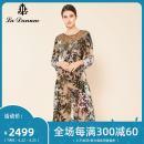 Dress Autumn of 2019 Decor 7/S 9/M 11/L 13/XL 15/XXL 17/XXXL Mid length dress Nine point sleeve commute Crew neck Decor 30-34 years old La Danum / Adana lady LFA341DR0 71% (inclusive) - 80% (inclusive) other Viscose fiber (viscose fiber) 80.3% mulberry silk 19.7%